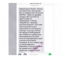 Сильная гадалка в Омске