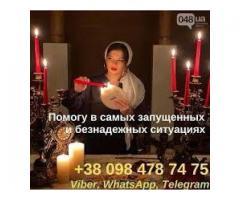 Гадание Киев. Снятие порчи Киев. Услуги гадалки Анжелы.