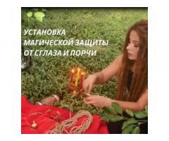 Гaдaниe нa кapтax Тapo в Киеве. Предсказание. Таролог в Киеве.