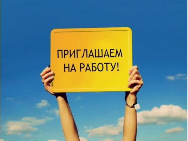 Требуются слесаря по ремонту карданных валов Киев.