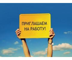 Вакансия слесаря по ремонту карданных валов Киев.