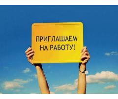 Работа слесарь по ремонту карданных валов в Киеве.