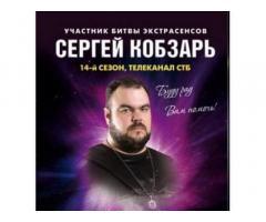 Услуги гадалки Новосибирск. Гадание на Таро. Магическая помощь.