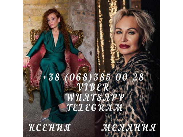 Таролог Киев. Астролог Киев. Гадание Таро.