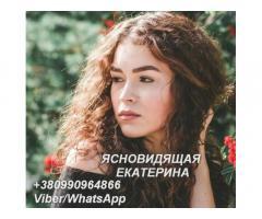 Гадание онлайн Киев. Консультация таролога в Киеве.